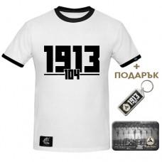 Детска тениска Славия София 104 - бяла