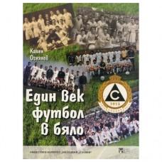 Книга Един век футбол в бяло - Славия - твърди корици