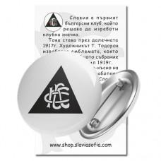 Значка Славия Плетеница ф56мм