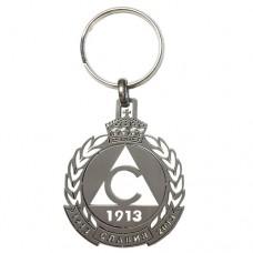 Ключодържател - 100 години Славия